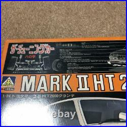 AOSHIMA TOYOTA MARK II HT2000 GRANDE 1/24 Model Kit #11113