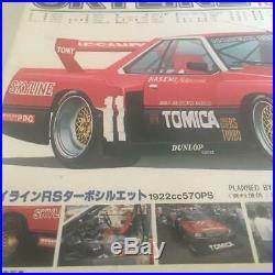 AOSHIMA TOYOTA SKYLINE RS TURBO SILHOUETTE 1/24 Model Kit #11312