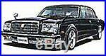 Aoshima 1/24 Super VIP Car Series No. 66 TOYOTA VG45 Century 18 inches lowdo