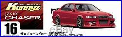 Aoshima 1/24 The Tuned Car No. 16 Toyota Kunny'z JZX100 Chaser Tourer V 1998
