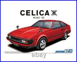 Aoshima 1/24 Toyota MA61 Celica XX 2800GT'82 # 056134