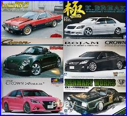 Aoshima Model Car Kits Series 1/24
