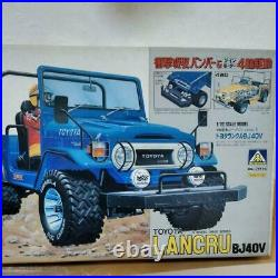 Aoshima TOYOTA LANCRU BJ40V 1/20 Model Kit #15859