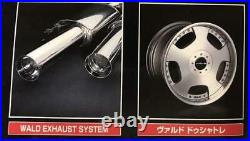 Aoshima Toyota Wald Aristo 3.0v JZS147 Super VIP Car 1/24 Model Kit #16054