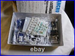 Aoshima model kit Toyota Land Cruiser BJ40 1/20 Super rare boxed