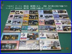 Bonus only one point tire wheel Fujimi 124 6 air dam Toyota mark GX71 MARK 2