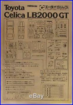 Brand Toyota Celica Lb2000 Gt Car Truck