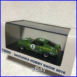 EBBRO 1/43 TOYOTA CELICA LB TURBO 1973 Fuji 1000km Race Toyota Celica LB New