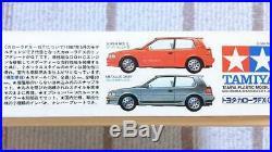 Fawn Tamiya 1/24 Toyota Corolla FX-GT