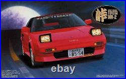 Fujimi 1/24 TOHGE-04 Toyota MR-2 AW11 Drift King Japan