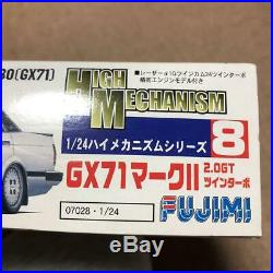 Fujimi TOYOTA MARK II 2.0 GT GX71 1/24 Model Kit Vintage #11526