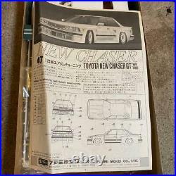 Fujimi TOYOTA New CHASER GT Twin Turbo 1/24 Model Kit #14265