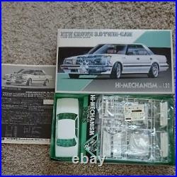 Fujimi TOYOTA New CROWN Royal 3.0 Twincam 1985 1/24 Model Kit #14275