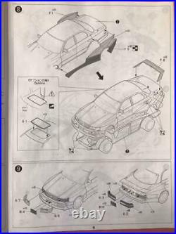 Fujimi Toyota Celsior C-type Super Aero 1/24 Model Kit #17131