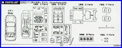 Fujimi model 1/24 inch up series No. 40 Toyota SW20 MR2'93 Plastic ID40
