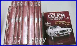 HACHETTE Scale size 1/8 Weekly Toyota Celica LB 2000GT 1-110 volume set opened