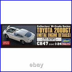 Hasegawa 1/24 TOYOTA 2000GT (METAL ENGINE DETAILS) Kit CH47 with Tracking NEW