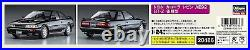 Hasegawa 1/24 Toyota COROLLA LEVIN AE92 GT-Z Late model Plastic Model Kit 20486