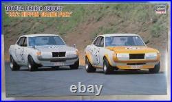 Hasegawa 1/24 Toyota Celica 1600GT 1972 Japan Grand Prix