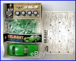 Marui 1 24 Toyota Celica Gt Motorize Kit Mt-80-Sr1 Car Truck