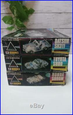 NITTO CRYSTAL SERIES DATSUN SR311 & TOYOTA S800 & HONDA S800M Set #11476