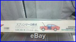 Nichimo Toyota Corolla Sprinter SL 1/20 Unassembled
