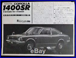 Rare & Hard to Find Bandai 1/20 Toyota Corolla 1400 SR