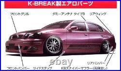 Rare kit Aoshima 1/24 VIP Toyota Aristo late model TYPE from Japan 2677