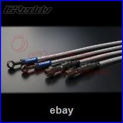 TRUST GReddy Brake Line Kit 17inch Wheel Models for 86 ZN6 FA20 TY001 (15012101)