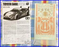 Tamiya 1/24 Toyota third-Supra GT
