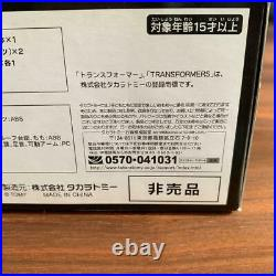 Toyota FJ Cruiser Optimus Prime Trans Formers White